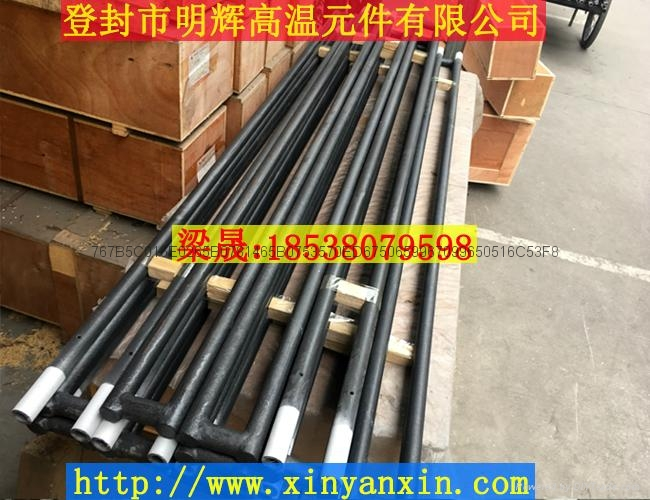 厂家直销高纯度耐腐蚀U型硅碳棒加热管 1