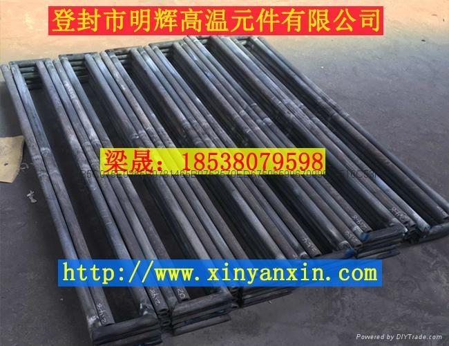 厂家直销高纯度耐腐蚀U型硅碳棒加热管 2
