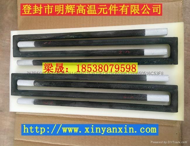 厂家直销高纯度耐腐蚀U型硅碳棒加热管 4