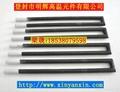 直径20-45mmU型硅碳棒