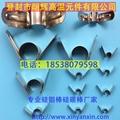 硅碳棒M型夹子 蝴蝶夹 直径14硅碳棒夹子 1