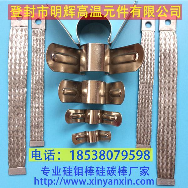 硅碳棒M型夹子 蝴蝶夹 直径14硅碳棒夹子 2