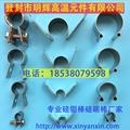 硅碳棒M型夹子 蝴蝶夹 直径14硅碳棒夹子 3