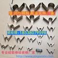 硅碳棒M型夹子 蝴蝶夹 直径14硅碳棒夹子 4