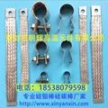 硅碳棒直径14螺丝夹子不锈钢夹子 内编织硅碳棒夹子 1
