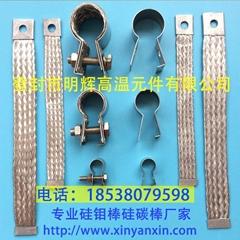 硅碳棒直径14螺丝夹子不锈钢夹子 内编织硅碳棒夹子
