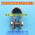 硅碳棒直径14螺丝夹子不锈钢夹子 内编织硅碳棒夹子 3