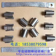 硅钼棒C型夹子 硅钼棒直径12mm和18mm不锈钢夹子