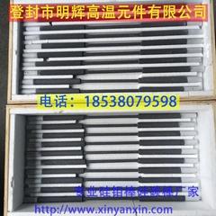硅碳棒厂家直销8/14直径粗端部硅碳棒角质层硅碳棒 大头棒硅