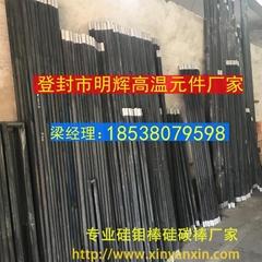 等直径硅碳棒 硅碳棒厂家非标定做各种规格硅碳棒