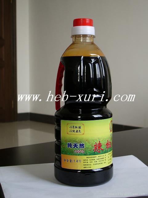chilli seeds oil 2