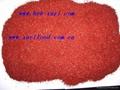 yidu chilli crushed
