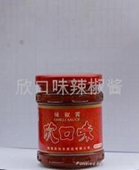 xinkouwei chilli sauce
