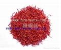 red chilli stripes