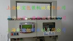 上海HXB-2200A牛皮纸束带打包机
