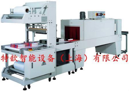 上海歆宝袖口式热收缩包装机  1