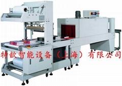 上海歆宝袖口式热收缩包装机