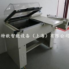 上海歆寶L型封切機