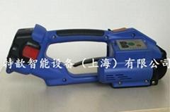 上海歆寶手動打包機