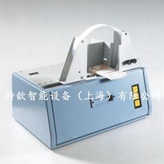 上海歆宝 HXB-2300A