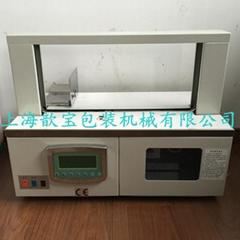 上海歆宝自动束带机电子产品OPP束带机全自动无人化捆包