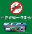 深圳毒力岛生物灭蟑饵剂 1