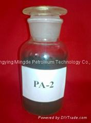 钻井液用无荧光防塌降滤失剂PA-2