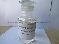 Water-lock Inhibitor for Drilling Fluid--- FSS-1