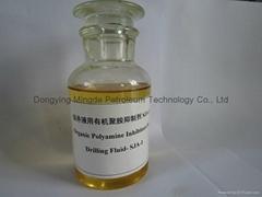 钻井液用有机聚胺抑制剂SJA-1