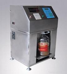 单头液体微量灌装机