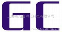 上海功灿自动化科技有限公司
