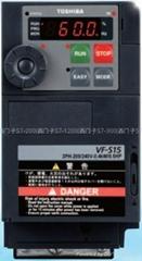 東芝VF-S15 3PH-200/240V變頻器
