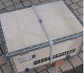 东芝 VF-AS1 3PH-380/480V-75KW/100HP变频器