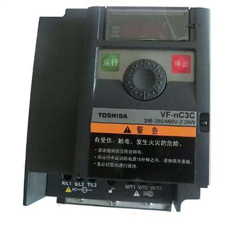 TOSHIBA VF-NC3C(PLUS) 3PH-380/460V-3.7KW 4