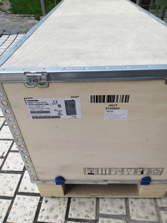 TOSHIBA VF-AS1 3PH-380/480V-45KW/60HP 1