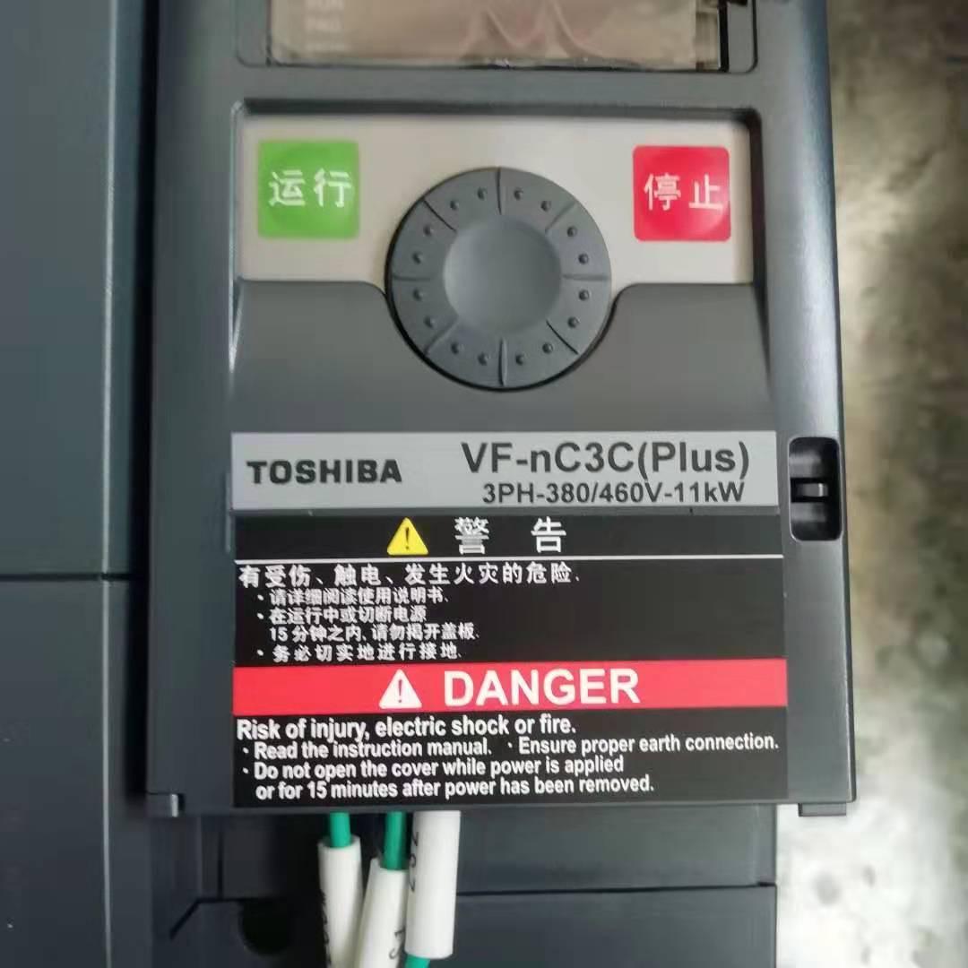 TOSHIBA VF-NC3C(PLUS) 3PH-380/460V-7.5KW