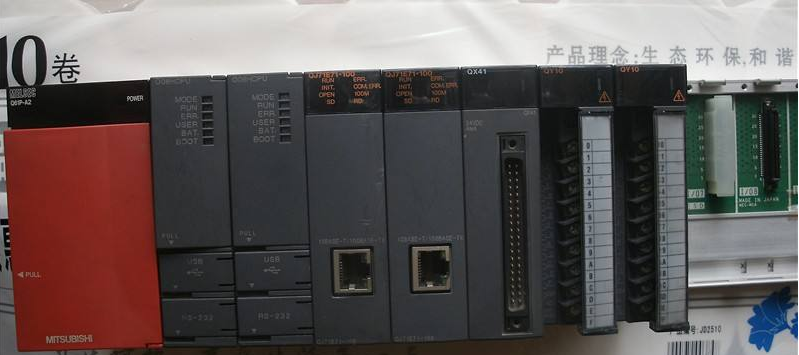 Mitsubishi三菱PLC Q系列