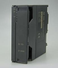 西門子SIMATIC S7-300系列PLC中的IM153-1如何使用