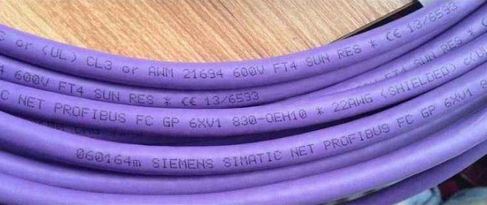 SIEMENS SIMATIC NET FC PG 6XV1 830-0EH10 3