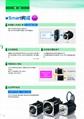 FUJI ALPHA5 Smart PLUS 伺服定位系统