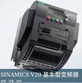 SINAMICS V20 成本最小化变频器 4