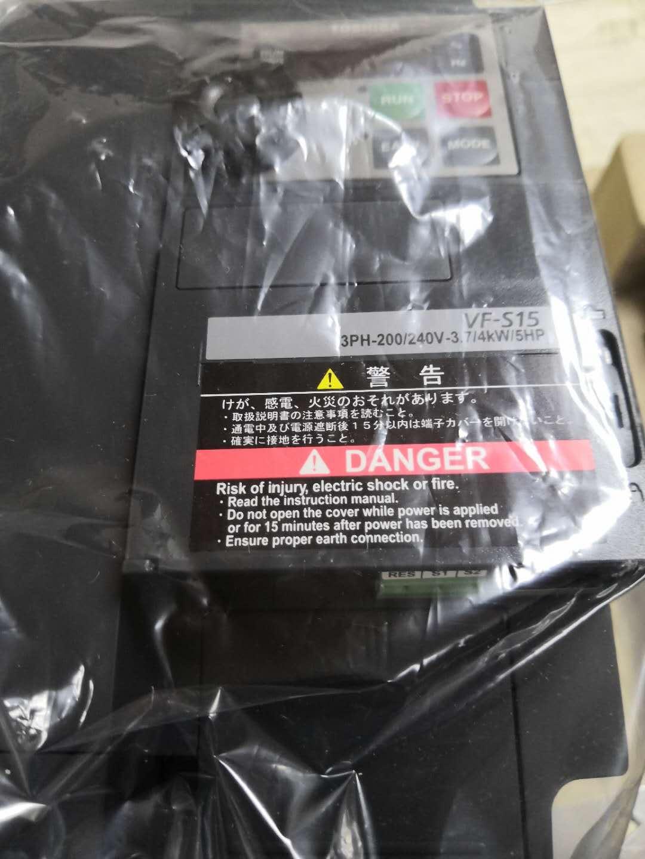 TOSHIBA东芝VFNC3C-4022P变频器 1
