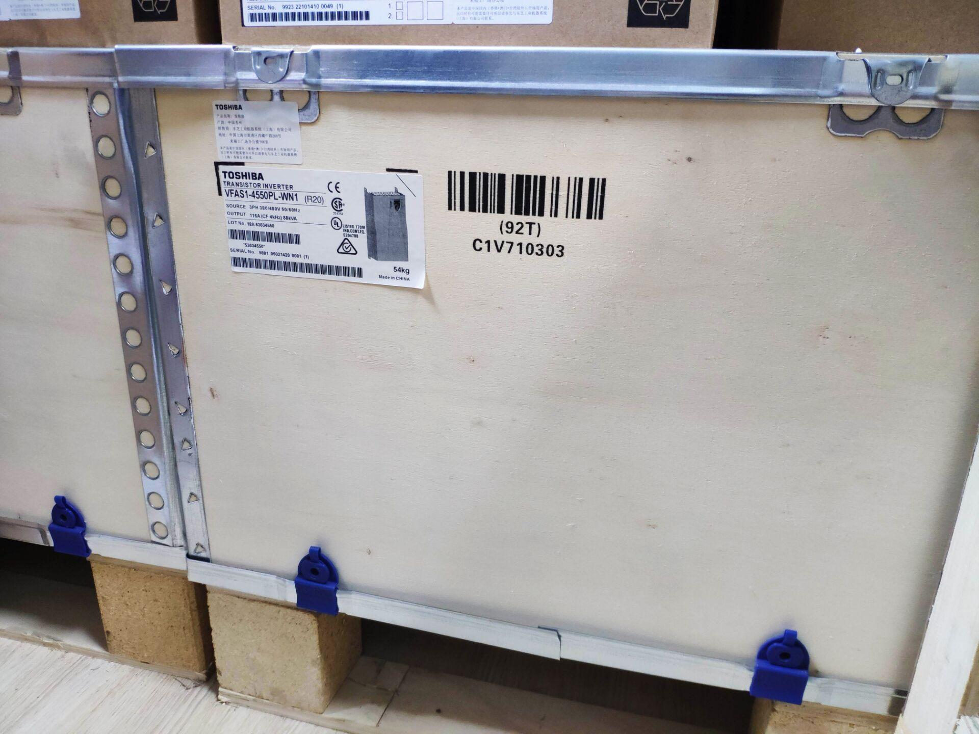 TOSHIBA东芝VFAS1-4220PL矢量型变频器 3