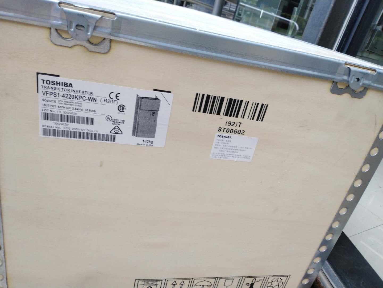 TOSHIBA东芝VFAS1-4220PL矢量型变频器 4