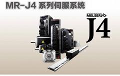 三菱伺服系統MR-J4系列