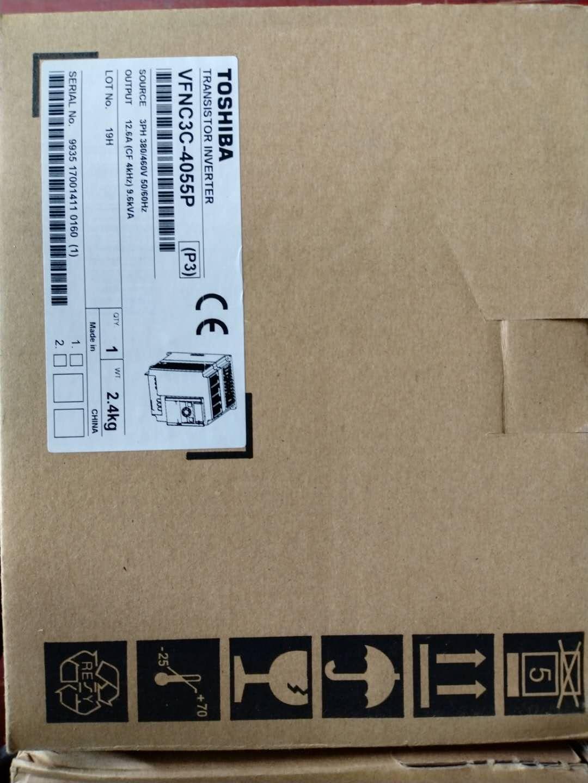 TOSHIBA 东芝 VF-S15 3PH-200/240V-0.4KW/0.5HP变频器 7