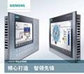 SIEMENS KTP700  6AV2123-2GB03-0AX0 触摸屏