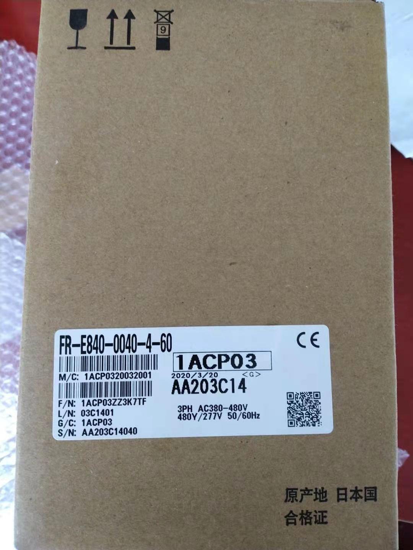 Mitsubishi electric E800 FR-E840-0040-4-60变频器 1