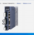 富士A5 SMART PULS 系列伺服定位系统