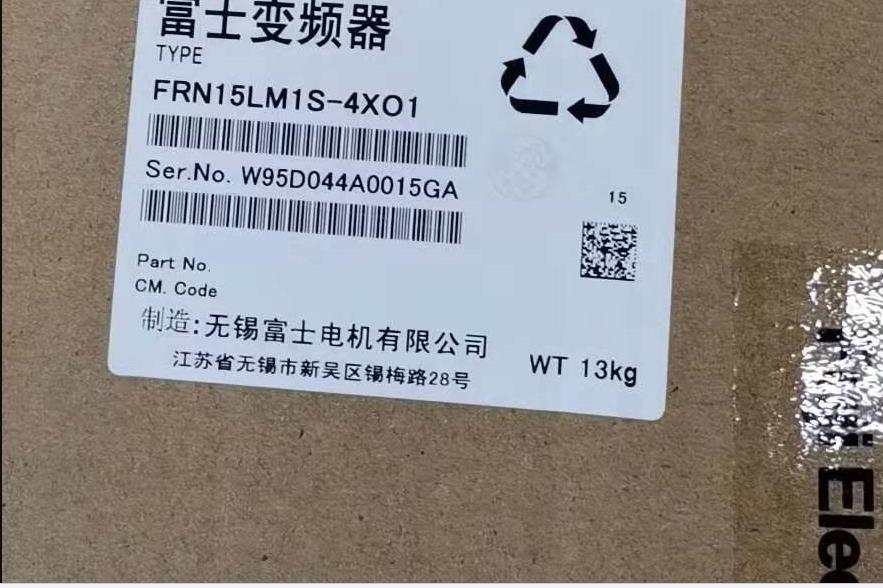FRN15LM1S-4X01 FUJI FRENIC-LIFT西子奥的斯电梯变频器 1